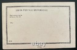1900s Korea Real Picture Postcard Cover German Legation In Seoul #15B Fake
