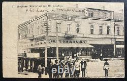 1919 Vitebsk RUSSIA Real Picture Postcard Stampless Cover To Petrograd