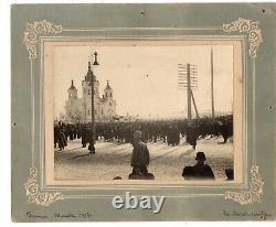 March 1917 FEBRUARY REVOLUTION ANTIQUE REAL PHOTO IMPERIAL RUSSIA RUSSIAN