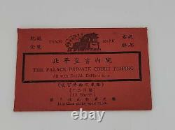 Vintage China Peiping 1930's B/W Real Photo Souvenir The Palace Private Court